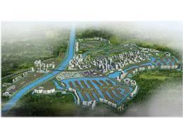 Khu đô thị sinh thái Ecopark.